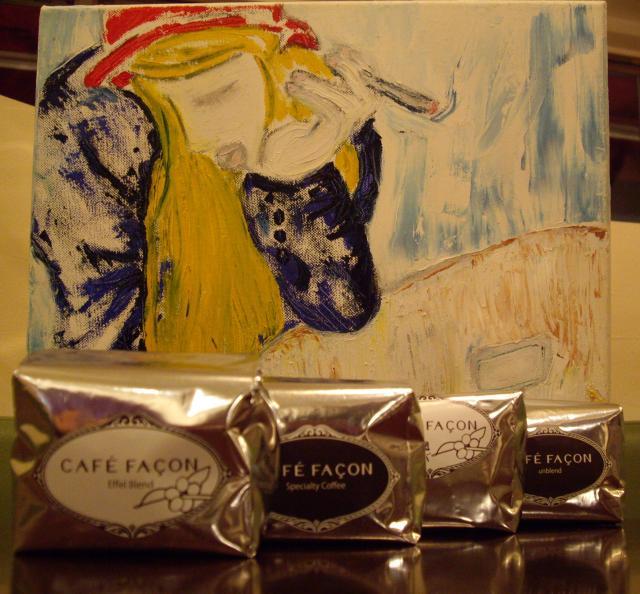 カフェ・ファソン お試しブレンド豆セット(100g×4種)