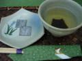 北海磯風味初音塩ふきこぶ茶