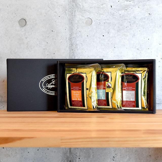 ドリップコーヒー3種類詰め合わせ