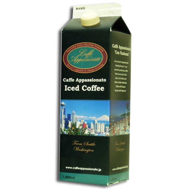 アイスコーヒー1本