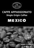 メキシコ商品シール