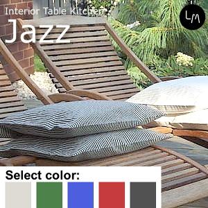 リネンミー LinenMe リネン クッションカバー ジャズ 45 x 45 リネン53% リトアニア製