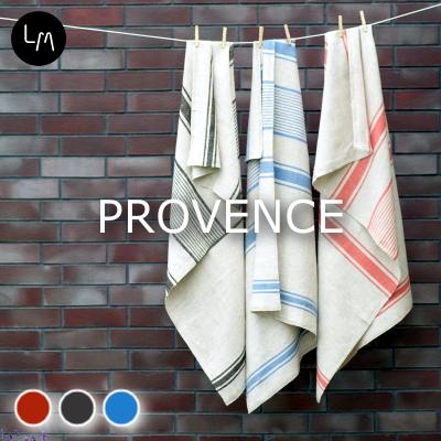 リネンミー LinenMe リネン BIGバスタオル プロヴァンス 100x145cm リネン100% リトアニア製