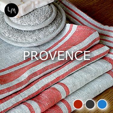 リネンミー LinenMe リネン バスタオル プロヴァンス 65x130cm リネン100% リトアニア製