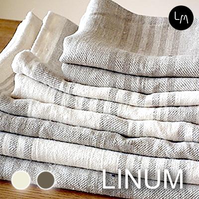 リネンミー LinenMe リネン バスタオル リニューム 70x130cm リネン100% リトアニア製