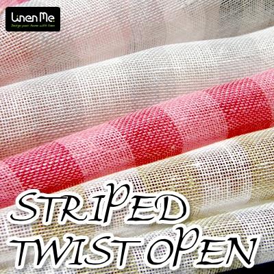 リネンミー LinenMe リネン生地 ツイスト ストライプ (布幅 150cm) リネン100% リトアニア製