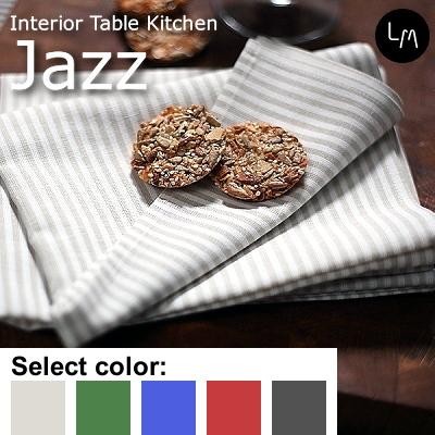 リネンミー LinenMe リネン キッチンクロス ジャズ 47 x 70 リネン53% リトアニア製