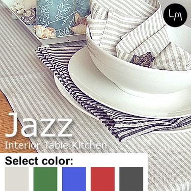 リネンミー LinenMe リネン テーブルランナー ジャズ 40 x 150 リネン53% リトアニア製
