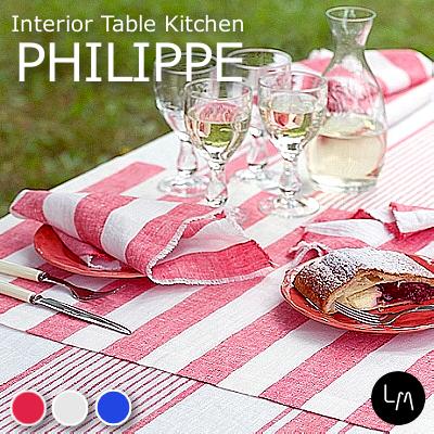 リネンミー LinenMe リネン テーブルナプキン フィリップ 42 x 42 プレウォッシュ加工(やわらかリネン) リネン100% リトアニア製