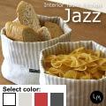 リネンミー LinenMe リネン バスケット ジャズ W15 x H20 リネン53%+100% リトアニア製