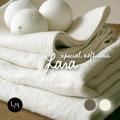 リネンミー LinenMe リネン BIGサイズ バスタオル ララ 100x140cm リネン100% リトアニア製
