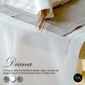リネンミー LinenMe リネン テーブルランナー ダイアナ リトアニア製