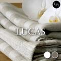 リネンミー LinenMe リネン BIGサイズ バスタオル ルーカス 100x150cm リネン100% リトアニア製