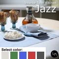 リネンミー LinenMe リネン プレイスマット(ランチョン) ジャズ 35 x 50 リネン53% リトアニア製