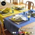 リネンミー LinenMe リネン テーブルランナー ララ 50 x 140cm プレウォッシュ加工 リネン100% リトアニア製