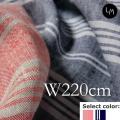 【ベッド,カーテン,装飾用生地】リネンミー LinenMe リネン生地 マルチストライプ-J 布幅 2m20cm リネン100% リトアニア製