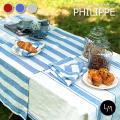 リネンミー LinenMe リネン テーブルランナー フィリップ 50 x 135 プレウォッシュ加工(やわらかリネン) リネン100% リトアニア製