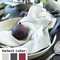 リネンミー LinenMe リネン テーブルナプキン ダマスク織り ローム 45 x 45
