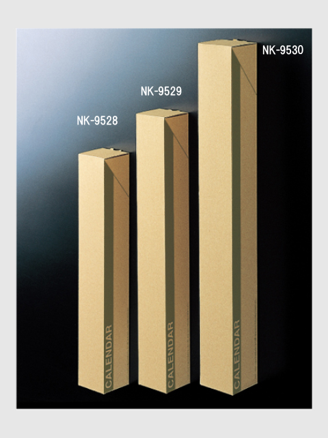 【NK-9530】 G段一本化粧ケース 46/2切用×1本