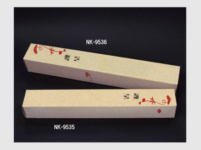 【NK-9535】のし入り化粧箱(和風) 46/4切用(謹呈あり)×1本