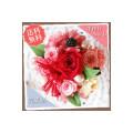 プリザーブドフラワー ギフト or 手作りキット から選べる 誕生日 出産祝い 結婚祝い 記念日 送別