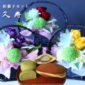 敬老の日 プレゼント  お花とスイーツセット  和風プリザーブドフラワー  と甘さ控えめ ヘルシーな和菓子セット