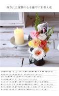 プリザーブドフラワー 仏花  お供え プリザーブドフラワー   仏花 花器付き  仏花 プリザーブドフラワー