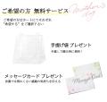 母の日 父の日 セット ペア 花 期間限定 ハーバリウム  カーネーション と 和菓子 詰め合わせ
