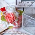結婚祝い 名入れ  プリザーブドフラワー ケース付き  電報 結婚式  祝電  結婚式   お花の電報 結婚祝い プレゼント