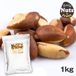 ブラジルナッツメイン1kg