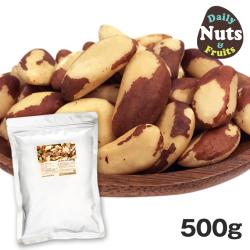ブラジルナッツメイン500g