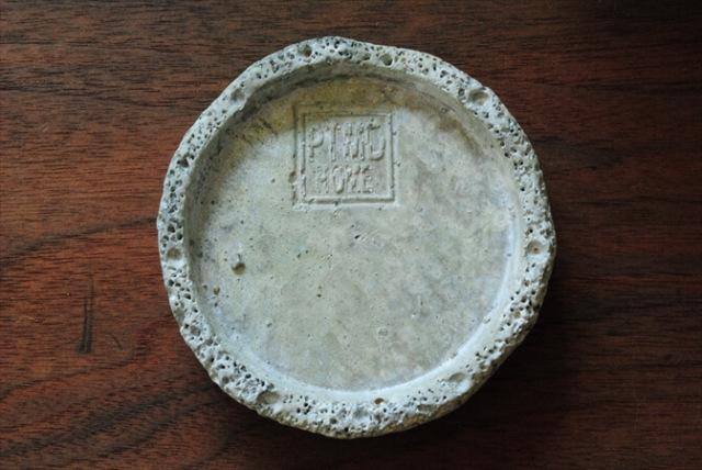 オランダ PTMD社 セラミック 鉢皿 直径9cm 陶器 豆皿 鉢トレー ミニプレート