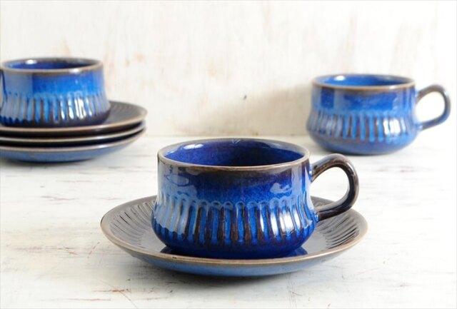 スウェーデン製 Upsala Ekeby Gefle Kosmos ティーカップ&ソーサー ゲフレ コスモス 北欧食器 磁器 陶器 アンティーク