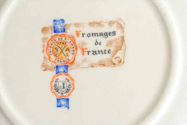 フランス製 ローカルのチーズモチーフ 20cm プレート お皿 Faience de St amand 磁器 ヴィンテージ アンティーク