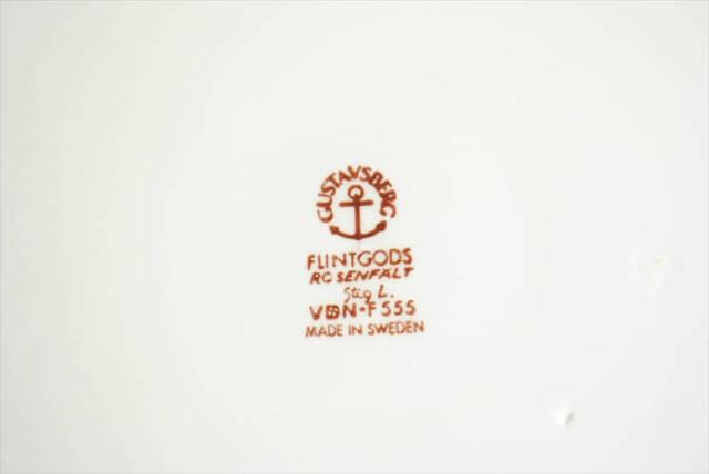 グスタフスベリ Rosenfalt 18cm プレート GUSTAVSBERG お皿 ローセンフェルト スウェーデン 北欧食器 磁器