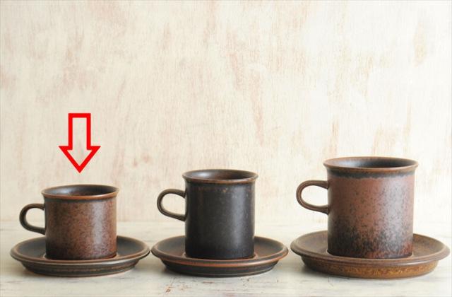 ARABIA アラビア ルスカ 小ぶりなデミタスカップ&ソーサー Ruska 北欧食器 フィンランド 陶器 北欧 ヴィンテージ アンティーク