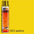molotow premium 600ml スプレー quiince