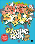 Graffiti Style Coloring Book :カラーリング ブック