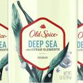 【Old Spice】オールドスパイス  デオドラント DEEP SEA