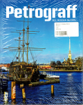 Petrograff マガジン #6 【メール便可】