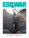 EGO WARマガジン #16【メール便可】