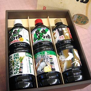 中村醸造 カネカメ醤油
