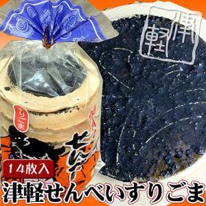 渋川製菓 津軽せんべい