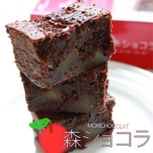 【森ショコラ】[※当店他商品と同梱可]