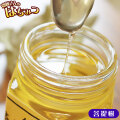 【純粋はちみつ 菩提樹170g】甘味が濃いですがハーブ系の清涼な香りでさっぱりとした後味。独特の味はお菓子や料理への利用に特におすすめ。[※SP]