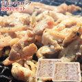 青森 地鶏 【青森シャモロック 焼肉セット】《焼肉用スライス(モモ・ムネ)400g入×2Pセット》