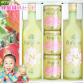 葉とらずりんごが主原料のジュース「林檎園」とジャム詰め合わせギフト 【林檎園KLセット】 化粧瓶入りジュース2本+ジャム3個