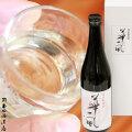 【華一風 特別純米酒 720ml】(カネタ玉田酒造店)