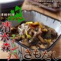 秋田屋 お惣菜