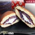 【バターどらやき】城下町弘前の手作り和菓子「あずき庵」から、一番人気のバターどらやき♪ [※産地直送/クール便]